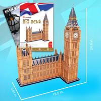 Big Ben 3D Puzzle - 116 Pieces