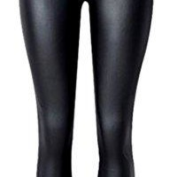 XQS Womens High Waist Faux Leather Sexy Bodycon Legging Stretch Pencil Pant