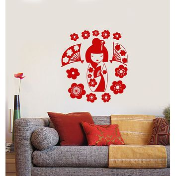 Vinyl Wall Decal Japanese Girl Geisha Doll With Fan Asian Style Stickers (3696ig)