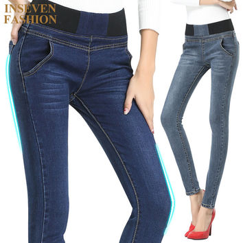 2016 Fashion Elastic Waist Woman Skinny Jeans Slim Denim Pencil Pants Female Color Blue Gray DY5