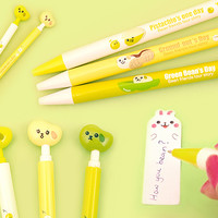 Buy Kawaii Mameshiba Bean Dog Ballpoint Pen at Tofu Cute