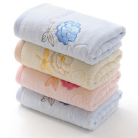 Hot Deal Bedroom On Sale Embroidery Cotton Double Sided Hot Sale Gifts Towel [6381744070]