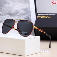 Porsche Fashion New Polarized Women Men Drive Sunscreen Glasses Eyeglasses