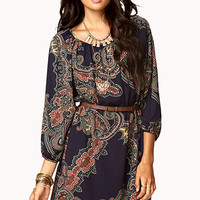 La Vie Bohemian Dress w/ Belt | FOREVER 21 - 2002246299