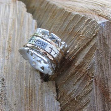 Hebrew Blessing Silver and Gold Spinner Ring