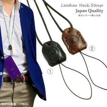 Tochigi Leather Neck Strap