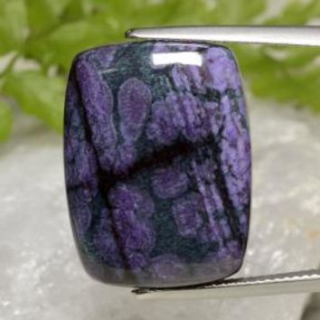 20.58 ct  Cushion Cabochon Multicolor Sugilite 22.1 x 16.9 mm
