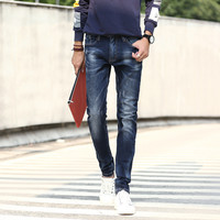 Korean Slim Cotton Men Denim Pants Jeans [6528727043]
