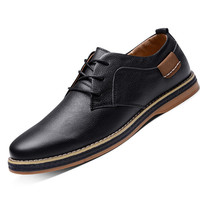 Genuine Leather Oxford Shoes - Assorted Colors