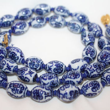 Vintage Necklace Blue White Porcelian Chinese Bead 1940s Jewelry