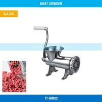 Commercial Meat Grinder, Manual, S/S, 470*250*215 MM, 16 KG, TT-MM22