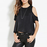 Beatrix Cold Shoulder Swing Top