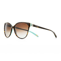 Tiffany & Co. - Tiffany Victoria™:Cat Eye Sunglasses