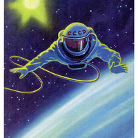 In the Suit Over the Planet (Artist A. Leonov) Vintage Postcard - Printed in the USSR, «Soviet Artist», Moscow, 1966
