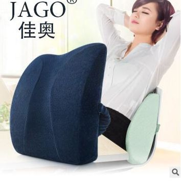 JAGO Memory Foam Ergonomic Lumbar Back Support Cushion Pillow for Lower Back Pain,Perfect for Office Home Car Seat Chair