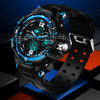 SANDA Fashion Watch Men G Style Waterproof LED Sports Military Watches Shock Men's