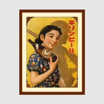 Asian Wall Art, Asian Decor, Asian Art, Japanese Art, Korean Art, Metal Wall Art, Home Decor, Bar Decor, Bar Sign, Beer Sign, Beer Decor