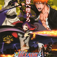 Bleach (Japanese) 11x17 TV Poster (2004)