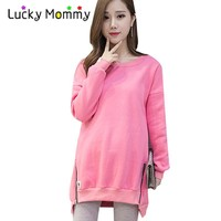 Plus Velvet Warm Maternity Hoodies 2017 Autumn Winter Maternity Clothes for Pregnant Women Long Sleeve Pregnancy Clothing