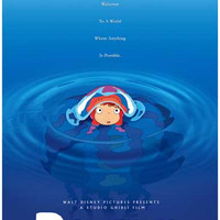 Ponyo Anything is Possible Movie Poster 11x17