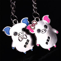 2015 New Zinc Alloy Silver Plated Couple Pig Keychain Fashion Keyring Creative Key Chain Lovers Gift 7Z-QCSP035 (Size: 65 g) = 1929792836