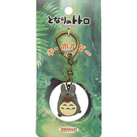 Studio Ghibli My Neighbor Totoro Ocarina Key Chain