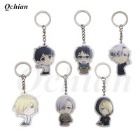 Anime YURI!!! on ICE Keychain Key chain Holder for Cars Bags Pendants Victor Nikiforov Yuri Katsuki Pendant Keyrings 1pcs