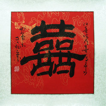 original  art chinese painting calligraphydouble by art68 on Etsy