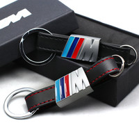 100% Leather Key Chain Holder for M Series BMW
