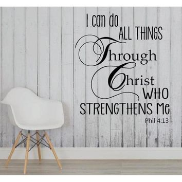 I Can Do All Things Through Christ Who Strengthens Me Phil 4:13, Wall Mural