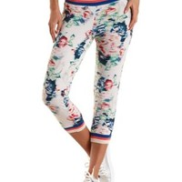 Multi Floral Print French Terry Jogger Pants by Charlotte Russe