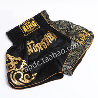 Thicken embroidery MMA Shorts Martial Arts Boxing Muay Thai Shorts Sanda Fitness Kickboxing Shorts mma Free shipping