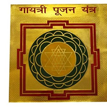 VASTU Gayatri Pujan Yantra Bestows Spiritual Power & Peace Of Mind 7X7
