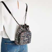 QUILTED MINI BACKPACK New