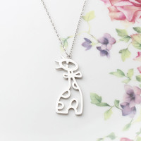 Animated Baby Giraffe and Sterling Silver Chain by SenseYou
