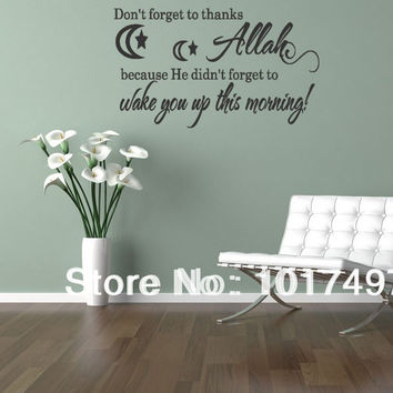 Don'T Forget To Thanks Allah Islamic Wall Art Quote