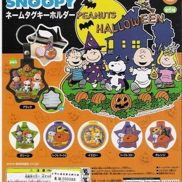 Koro Koro The Peanuts Snoopy Gashapon Halloween Keychain Strap 6 Mini Figure Set