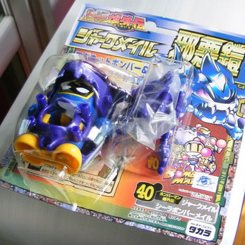 Takara 1995 Super Battle B-Daman Bomberman Bakugaiden 40 Model Kit Figure
