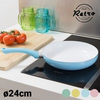 Retro style Frying Pan (24 cm)