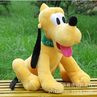 1pcs lot 30cm Sitting Plush Pluto Dog Doll Soft Toys stuffed animals toys for children Mickey Minnie For kids girls Gifts