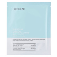 Hydro Plus Aqua Tank Water-full Mask