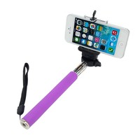 Picture Selfie Stick Pod (Purple)