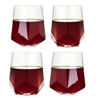 Set of 4 Faceted Crystal Wine Glasses