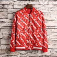 Boys & Men LV X Supreme Cardigan Jacket Coat