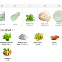 Skin79 Apple Mint Fresh Mask