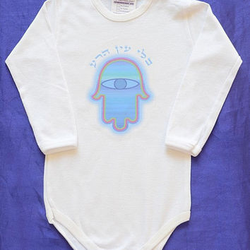 Jewish Hamsa hand Baby Bodysuit or Toddler shirt boy and girl,Baby shower Gift, Hebrew baby blessing,Long sleeve newborn Onesuit