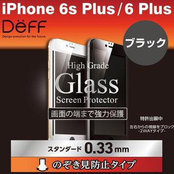 Deff x Asahi High Grade LCD Glass Privacy Screen Protector for iPhone 6s Plus / 6 Plus (Full Front / 0.33mm / Black)