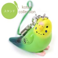 Strapya World : Bird-Collection Cute Smartphone Stand (Bird-Collection Series) (Budgerigar / Green)