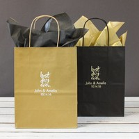 Personalized Gift Bags, Wedding Gift Bags, Personalized Wedding Tote Bags, Personalized Paper Gift Bags