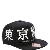 Tokyo Ghoul Embroidered Snapback Hat